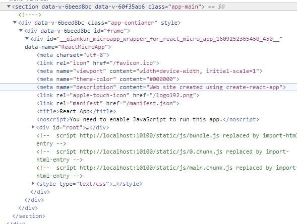 HTML Entry